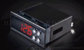 小型冷干机风机专业控制器MC-30