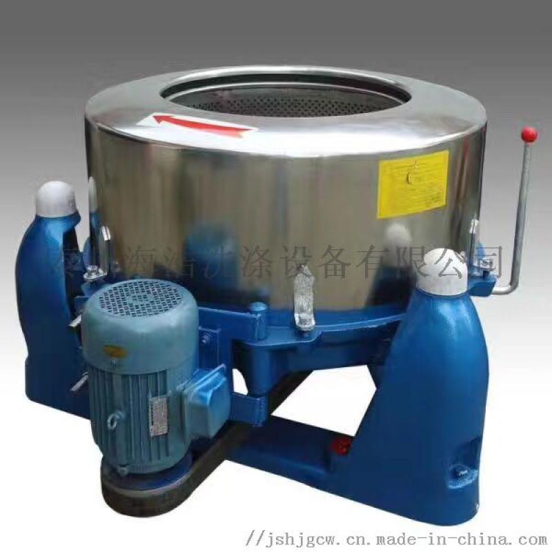 供应工业脱水机工业甩干机离心脱水机厂家