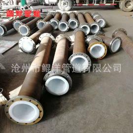 碳钢衬塑复合管道