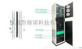 新风系统供应商,缔诺科技为您提供**智能新风产品