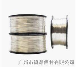 武汉金钢石银焊丝&15%工具银焊丝&广东金刚石焊丝