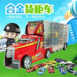 合金货柜车模型车中车