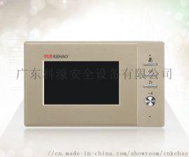 上海楼宇对讲系统 科濠K29可视对讲 室内机