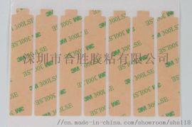 进口3M背胶电子产品专用辅料背胶胶贴