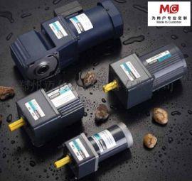 微型齿轮减速电机5IK120GU-S减速电机厂家