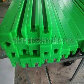 厂家直销耐磨绿色高分子聚乙烯链条导轨