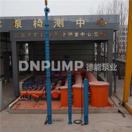 矿坑大流量排水高扬程潜水深井泵