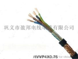 包头控制电缆RVV RVVP