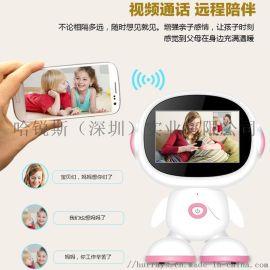 跳舞7寸安卓智能触屏机器人视频学习教材同步厂家直销
