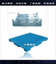 浙江塑胶注射模具 加强注塑地板模具