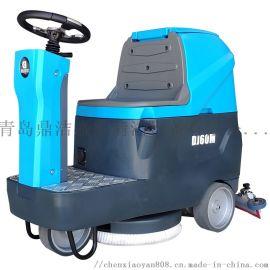 鼎洁DL60M全自动工业驾驶洗地车