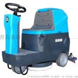 鼎潔DL60M全自動工業駕駛洗地車