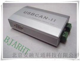 USB串口转CANbus