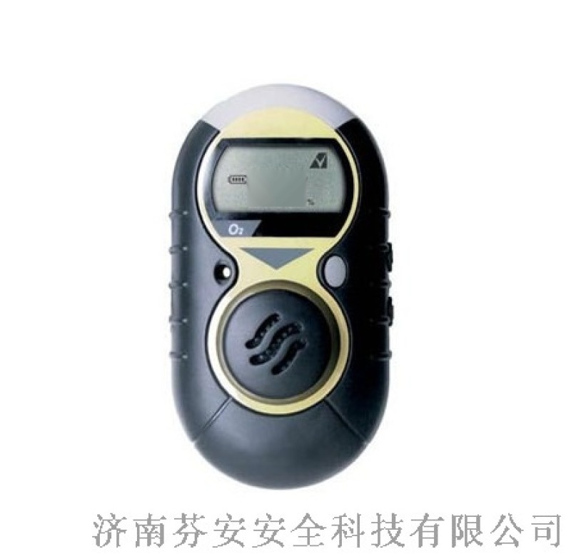 霍尼韦尔气体检测仪Minimax XP+气体检测仪