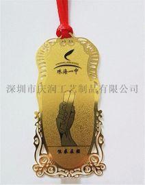 中国工艺品徽章钥匙扣实力厂家