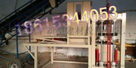 珍珠岩压力机设备珍珠岩氧化镁发泡门芯板生产厂家