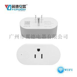 美式wifi智能插座 定时开关插座