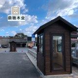 移動售貨亭崗亭設備房 定製戶外實木保溫保安亭