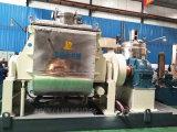 供應浙江電加熱捏合機 廣東橡皮泥生產設備定製