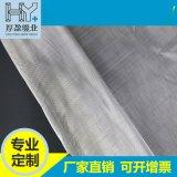 微米級150目篩網過濾 0.06絲耐酸鹼不鏽鋼濾網