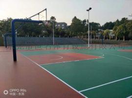 珠海4个厚球场弹性地面工程 惠州4厚硅胶篮球场