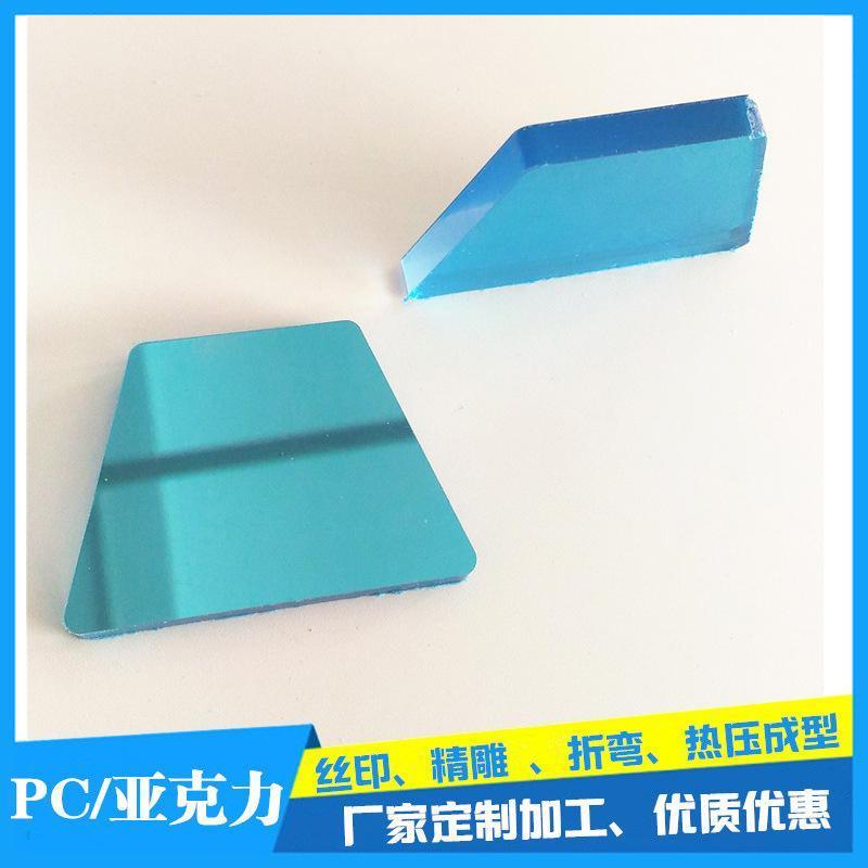 专业亚克力定制加工 PMMA板CNC加工 厂家定制 pc板加工