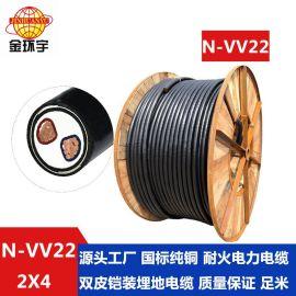 N-VV22-2*4mm2耐火电缆 金环宇电线电缆公司 铜芯铠装电缆