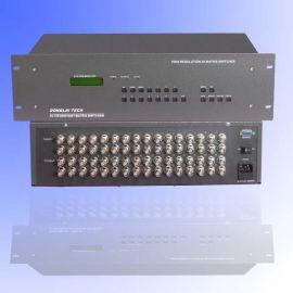 V3232视频矩阵