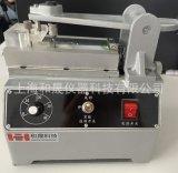 【地板耐刮测试仪】塑胶地板耐刮试验仪上海和晟厂家直销