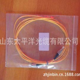 供應【太平洋】光纖跳線 FC 單模光纖1-30米可訂做