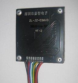 7串动力锂电池保护板(锰酸锂)