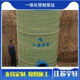 西雙版納一體化污水泵站調試