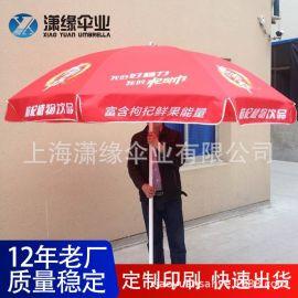 食品行业户外广告伞生产商 饮料品牌户外阳伞生产厂