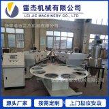 厂家直销 PVC小料机 全自动配料称重系统