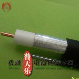 QR500广播有线电视系统干线铝管电缆