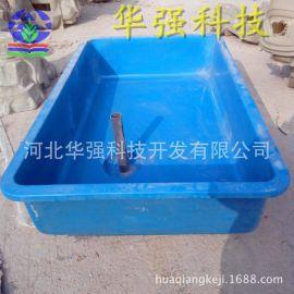 厂家定做玻璃钢养鱼水槽 玻璃钢工程酸洗水槽 方形玻璃钢水槽