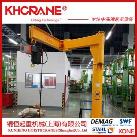 1吨旋臂吊机 厂家定做小型立柱式悬臂起重机  小型立柱旋壁吊