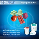禮品移印膠頭生產移印矽膠/液體移印矽膠