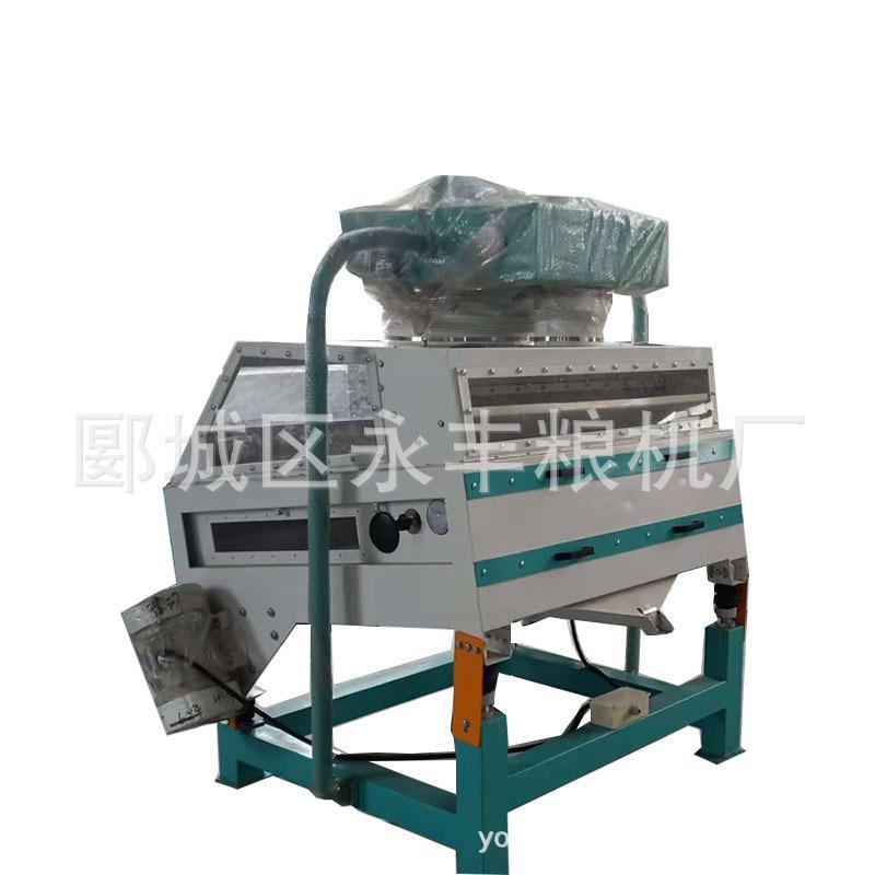 永豐廠家直供TQSX120稻穀專用比重去石機