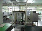 音響流水線 音響組裝線 音響檢測線 音響老化線 音響打包生產線