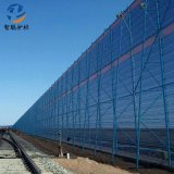 供应煤场矿场防风网 蓝色防风抑尘网定做 电厂圆孔防风抑尘墙