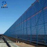 供應煤場礦場防風網 藍色防風抑塵網定做 電廠圓孔防風抑塵牆