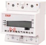 單相導軌式預付費電能表非接觸射頻卡4P軌道卡規式安裝廠家直銷