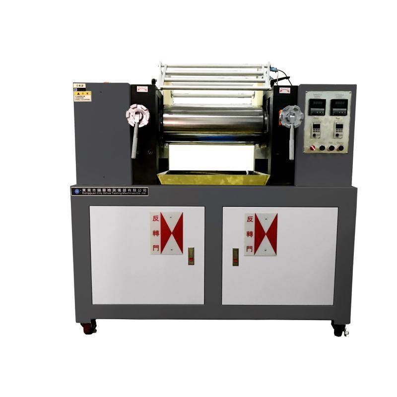 非标开炼机定制 实验室双辊机定制 厂家完全为你打造