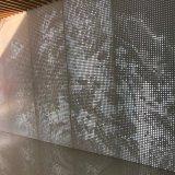 山水畫衝孔鋁單板 造型衝孔幕牆鋁單板牆面背景裝飾
