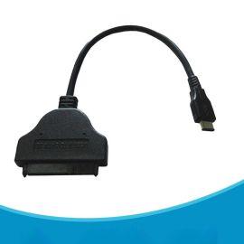 usb3.0硬盤數據線2.5寸SATA固態硬盤usb3.0轉sata轉接線最新科技