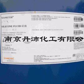 供应道康宁Dowcorning二甲基硅油 350cs