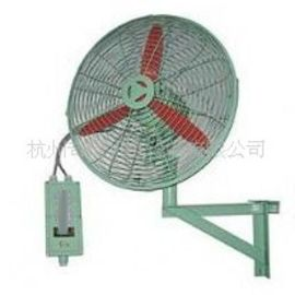 防爆摇头扇、隔爆型摇头扇FB-600、防爆壁扇电风扇 壁挂式