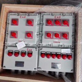 BXS-T防爆检修电源插座箱
