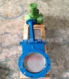 电动刀型浆液阀(铸钢纸浆阀) 电动刀型排渣阀门